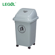 LD-50A-2 Clear Recycling Indoor Trash Can Plastic Dustbin
