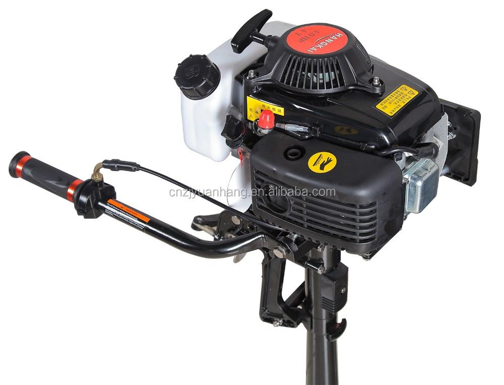 Air cooled 4 stroke 3 6hp outboard motors hangkai view for Hangkai 3 5 hp outboard motor manual