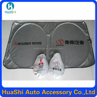 sun shade car accessories for aluminium windows
