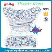 Chinese manufacturer waterproof pul baby diaper in wholesale cover