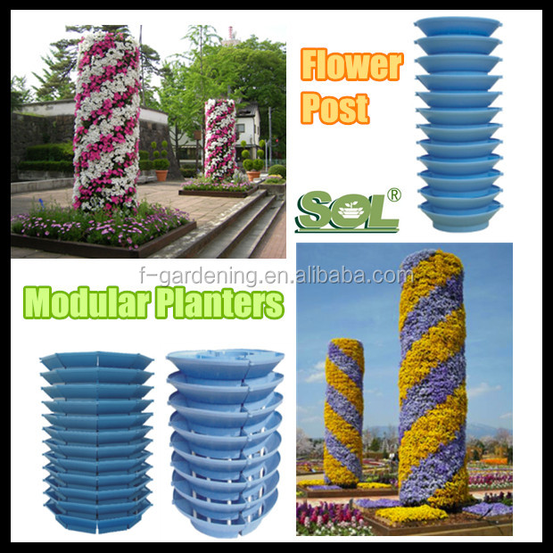 Self Watering Pots Vertical Garden Products Vertical Tower