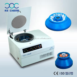 H2-16KR Micro Stem cell refrigerated diagram of a centrifuge laboratory machine