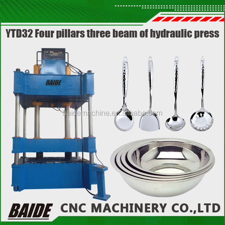 YTD32 Hydraulic Metal Stamping Press Machine bearings and shaft processing machine