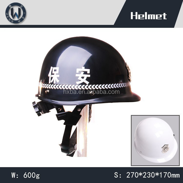 white/black ABS safety police duty helmet