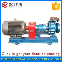 BRY Industrial Horizontal High Output Hot Oil Centrifugal Pump