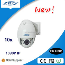 Best 1080p 2 mega pixels h.264 high speed dome ip cctv 10x zoom ptz camera