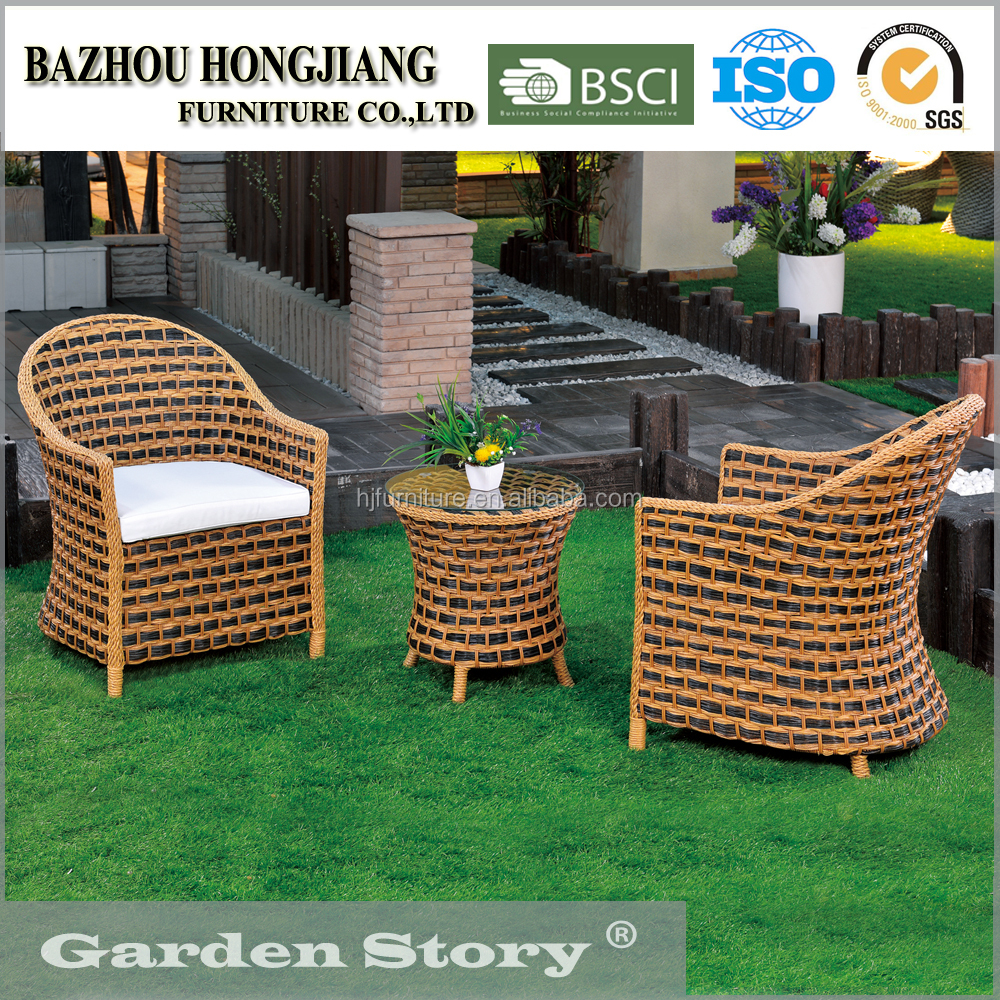 100S-2 All Weather PE Rattan Fancy Outdoor Patio Furniture