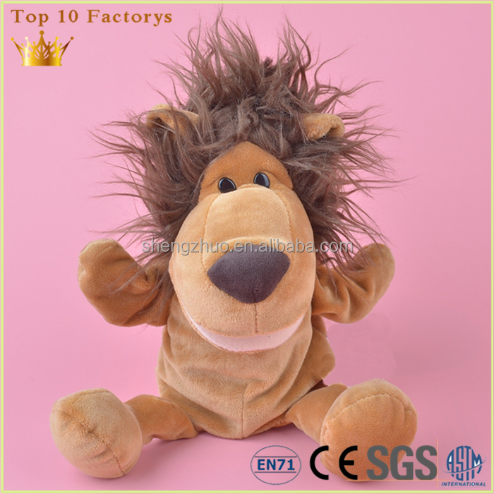Funny Brown fur mouth movable human baby animal pattern puppet lion