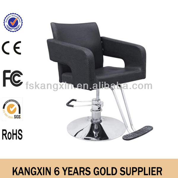 barber chair accessories (KZM-204)