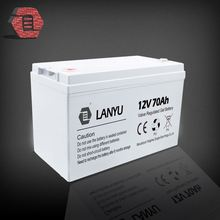 Valve Regulated Lead-acid Gel Deep Cycle Battery/Perfect for Radio/Broadcasting Station 12V70AH LYGEBR12V70AH983
