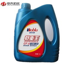 qatar lubricants oil 10W40 20W50 15W40 lubricant diesel engine oil