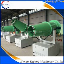 YUGONG are pollution water fog dust suppression system