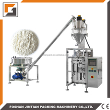 Small vertical packing machine for powder/wheat flour/soap powder
