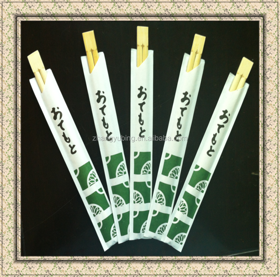 Customized LOGO Bulk Bamboo Disposable Chopstick 21CM