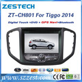 ZESTECH dvd supplier 2 din touch sreen gps oem car audio for Chery TIGGO 5 2014 car dvd cd player