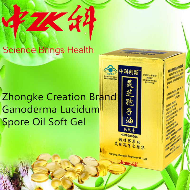 Zhongke Creation Brand Ganoderma Lucidum Spoil Oil Soft Gel ,reishi mushroom spore oil