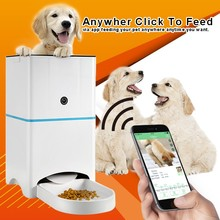 2016 hot sale pet feeder electronic automatic pet feeder