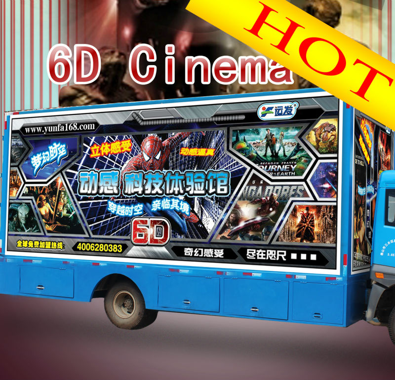 Red 6 seats 6dof hydraulic mobile 5d simulator/movie equipment--6 seats 5D motion cinema on truck
