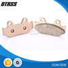 Easy to control comfortably Chinese sintered metal brake pad for HONDA ATV