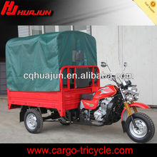 chongqing motor tricycle/cargo tricycle 300cc