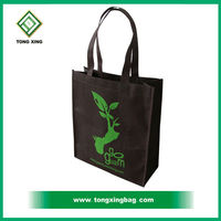 Non Woven Shopping Bag,non wove shopping tote bag