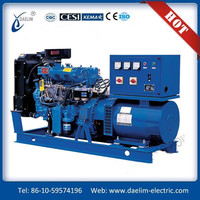 300kva Diesel Generator With Mecc Alternator and Engine