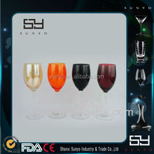 Customized Antique Colored Transparent Wine Glass Cups Handmade