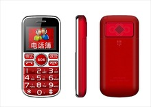 1.77inch GSM feature phone Big button SOS mobile phone for elderly