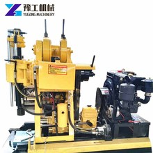 YG wholesale drilling machine for water wells cheap price with competitive price
