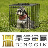24'' Puppy Cage for Dogs