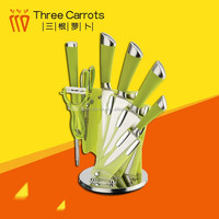 Chinese Color 6pc Ceramic Kitchen Knife Set in Suitcase