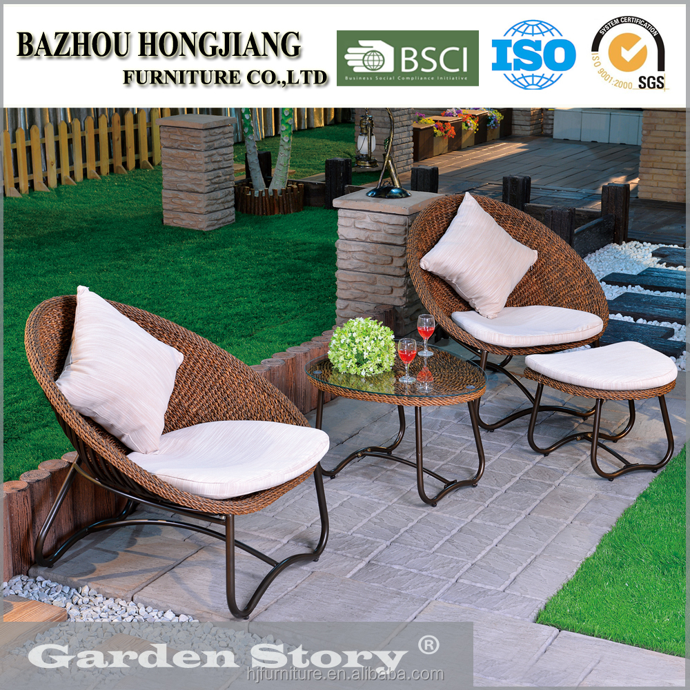 039L-2 World Source International Patio Furniture