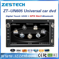 in dash auto radio For NISSAN Versa/ March/ Note/murano /Juke 2014 supports dvd gps navigation