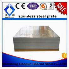200/300/400 series mirror polish stainless steel sheet