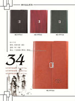 practically durable cheap stationery diary haier notebook