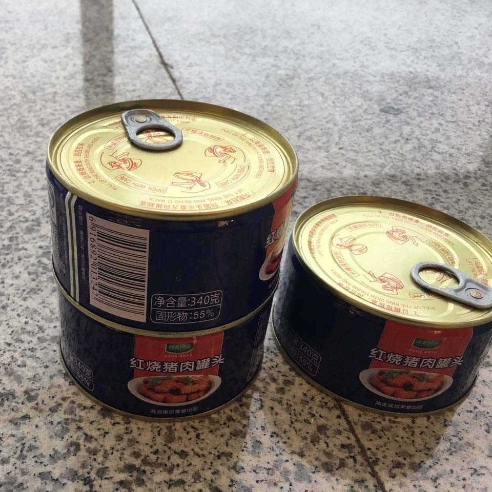 canned stewed pork meat import china goods purefoods luncheon meat philippines pork list of preserved foods