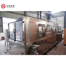 600BPH 3/5 gallon Water Washing Filling and Capping Machine