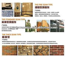 foshan seam filling material for stone and ceramic tile