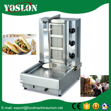 2017 The Middle East Adjustable Gas Shawarma/Barbecue Grill For Sale
