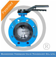 LVR Concentric Flange Butterfly Valve, PN 1.0/1.6/2.5 MPa