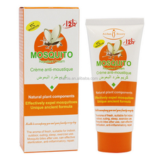 <strong>Natural</strong> plant components anti-mosquito cream quickly relieve itching