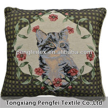 Best wholesale websites in China car seat cover pillow