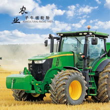 China factory radial agriculture tires 420/85R28 16.9R28 R-1 pattern high quality agriculture tires tractor tires