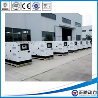 CE Certification Approved Mobile power unit 25 kva diesel generator