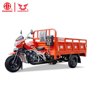 200CC high power high speed gasoline cargo tricycle
