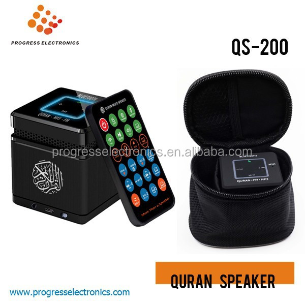 27 reciters quran audio optional, 40 languages optional;tajweed bukhari urdu tafseer quran read pen