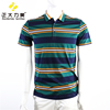 Mens T Shirts Apparel Polo Shirt