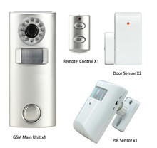 DIY GSM Alarm System with Video Taking and Send SMS Alert Messages to Mobile Phones