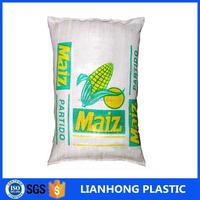 20kg 25kg 50kg PP woven bag for packing agriculture