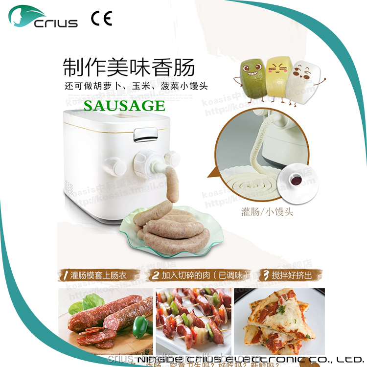 Energy security automatic huimian/hand-made noodles/sliced noodles machine